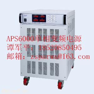 1-150KVA电机测试电源|单相变频电源