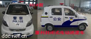 低速电动巡逻车