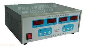 广州电动高尔夫车电池修复仪ACXF-2D