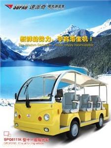 常州速派奇SPQ6111K型11座电动观光车
