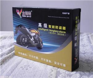 摩托车高级防盗报警器9300