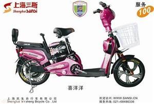 48V350W16寸喜洋洋电动自行车