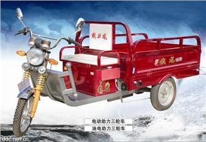 """""""载龙""""油电两用三轮车,电动货运三轮车"""