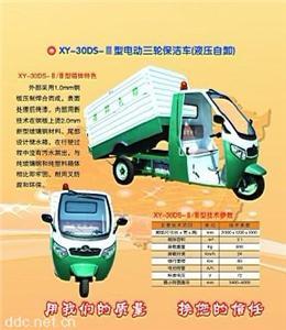 电动垃圾车Ⅲ型