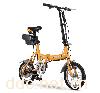 台嘉电动车, 自由生活 TDR-001Z-AL 锂电款自行车