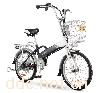 锂电款自行车, 经典生活 TDN-005Z-AL
