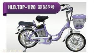 山东霸彩3号紫色电动自行车