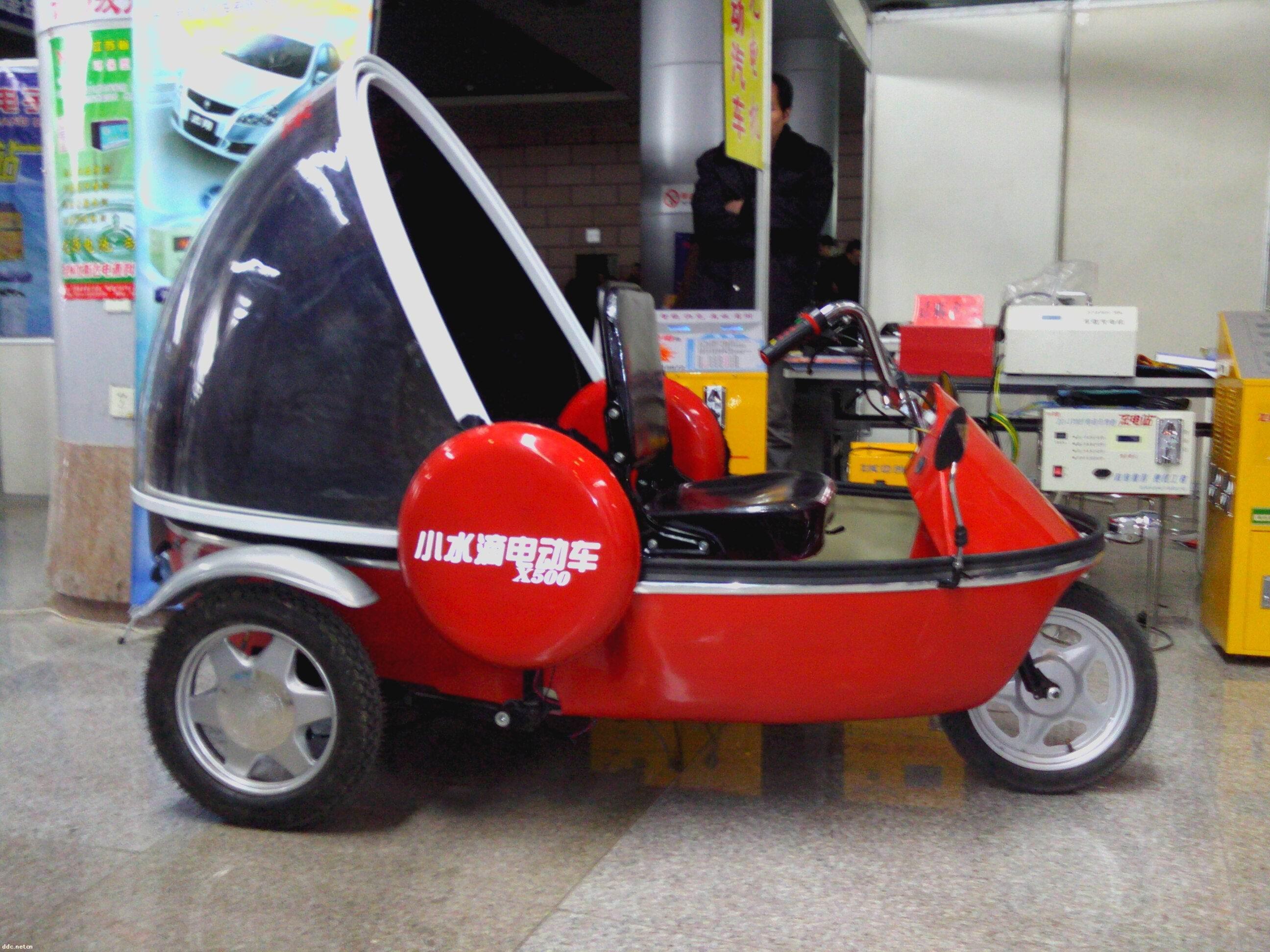 助力车-小水滴电动车