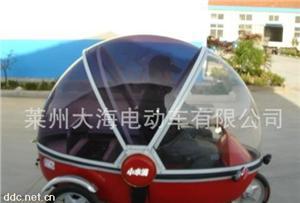 莱州大海小水滴电动三轮车