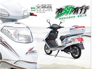 新款大平果电动摩托车