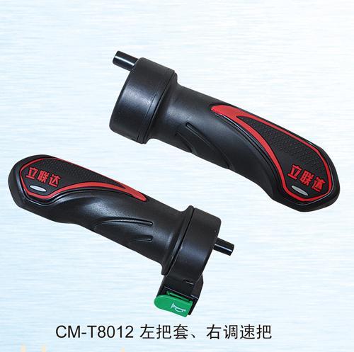 江苏灿明cm-t2012电动车调速把