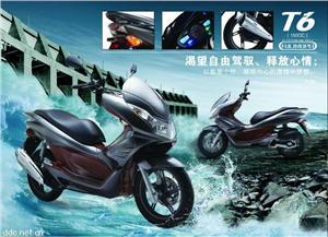 T6电动摩托车全套散件