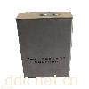 久力JL-P-205065S 锰酸锂电池