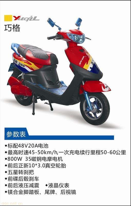 重庆玉骑铃巧格电动摩托车