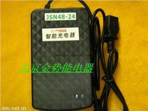特价批发北京金势能优质充电器