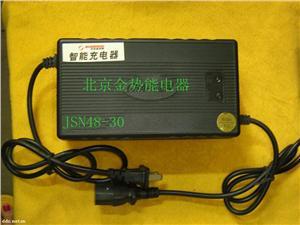 批发48V30AH电动车铅酸电池充电器