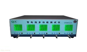 电池千纳容量测试仪,充放修一体机,多功能修复仪5路液晶