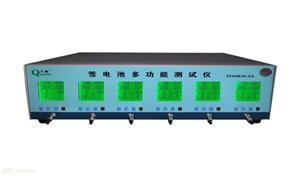 千纳多功能蓄电池容量测试仪