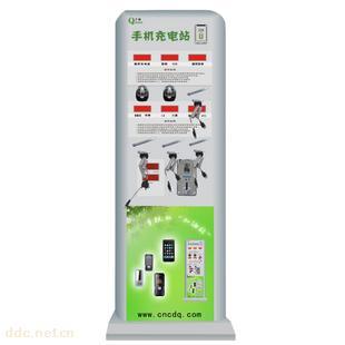 千纳手机充电站 多功能手机充电站