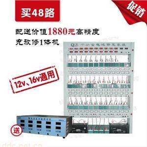 铅酸蓄电池综合修复系统
