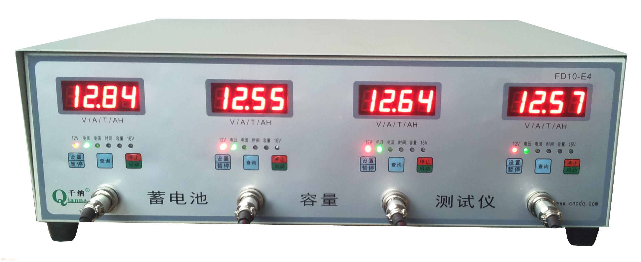 蓄电池容量测试仪,电瓶放电仪