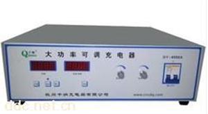 千纳 全新过压过流保护功能 大功率可调充电器