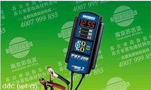南京苏吉亚汽车蓄电池检测仪