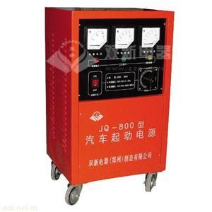 JQ-800型汽车起动电源