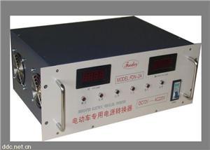 FDN-2逆变电源