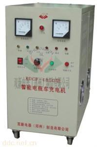 KDCF-4850电瓶车充电机