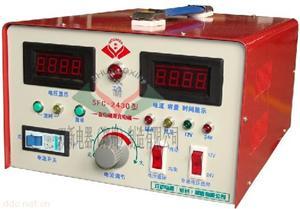 SFC-2420数码智能发电机组专用充电机