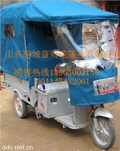 老年电动三轮车车蓬,蓝雨花三轮车车篷