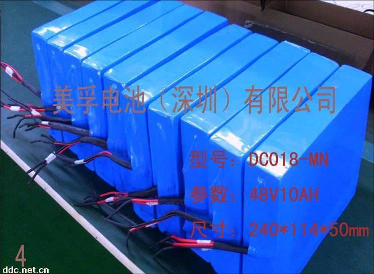 供应电动自行车锂电池48v