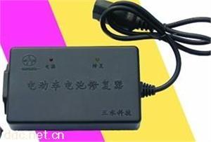 10-24A电动车电池修复器