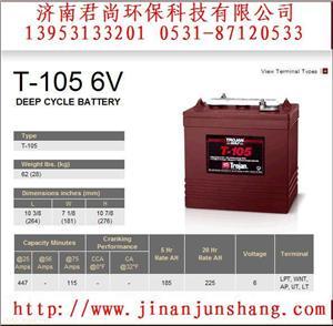 火炬蓄电池US2000电池TROJAN电池