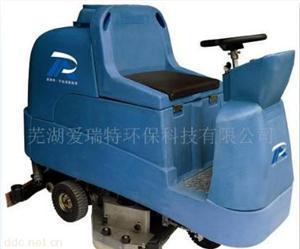 爱瑞特电动驾驶式洗地机