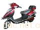 杭州幸福电动车电动摩托车、电动车
