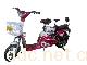金牛电动摩托车