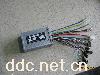 石家庄远洋3G语音双模电动车控制器