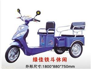 鹏宇家用型载客电动三轮车