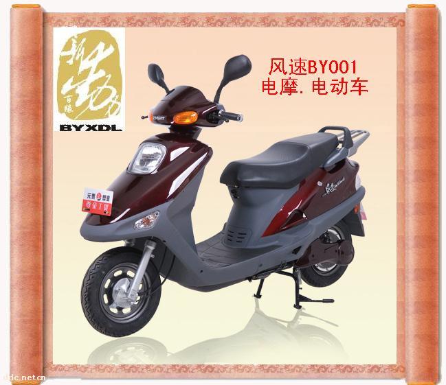 by001风速载重系列电动摩托车