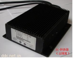 康丘乐电动车转换器300w(25a)