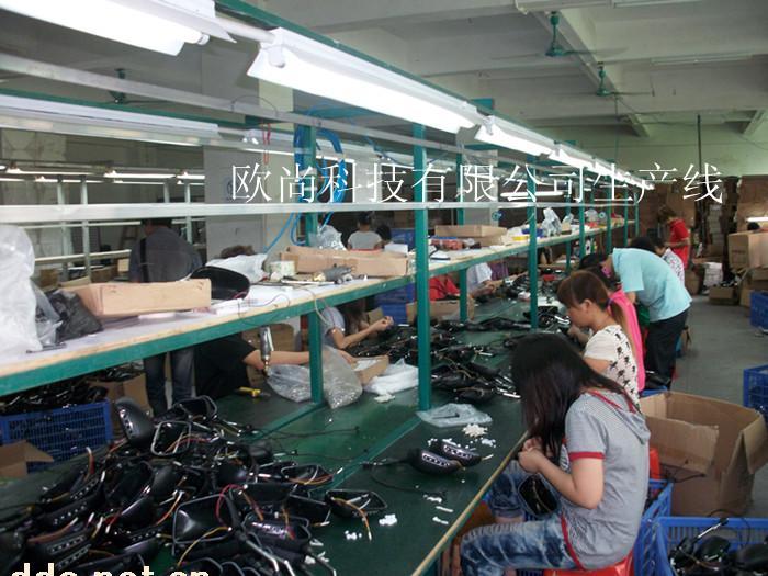 上海彩灯摩托车载音响-南昌欧尚科技发展有限公司