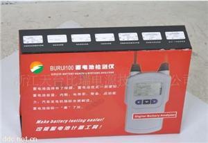 台州布瑞100便携式电动车蓄电池检测仪
