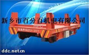 新乡百分百机电KPJ-20T钢厂用电缆卷筒卷材电动轨道平车