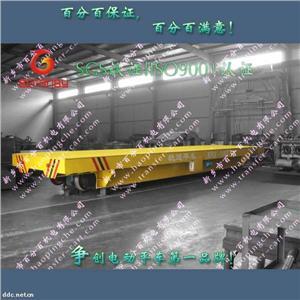 100T大吨位电缆卷筒供电式车间工件转运电动平车