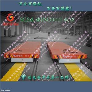 KPC-10T安全滑触线供电式过跨式轨道平板车/轨道平车