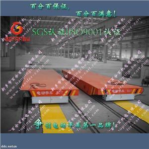 KPC-50T滑触线供电横向运行大规矩电动轨道平车