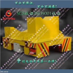 可灵活安装v型架KPJ-16T卷材车/轨道平车