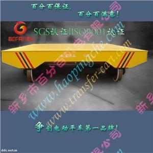 KP-100T钢丝绳、卷扬机牵引轨道平车